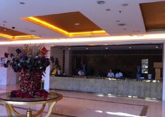 Shanshui Qing Internation al otel : 前台