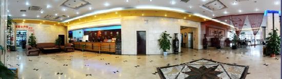 Beihai Jiajia Hotel : 照片描述