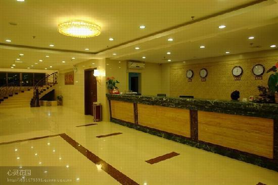 Jiahua Haiyi Hotel: 前台