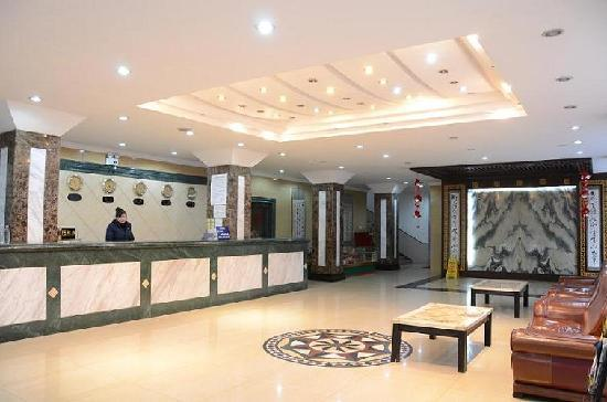Chuangxing Hotel: 大厅
