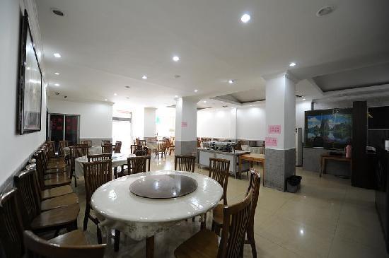 Chuangxing Hotel: 餐厅