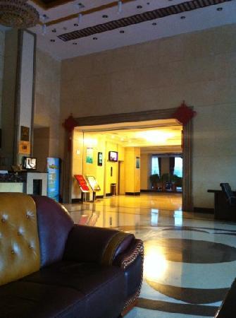 Fuhua Hotel: lobby
