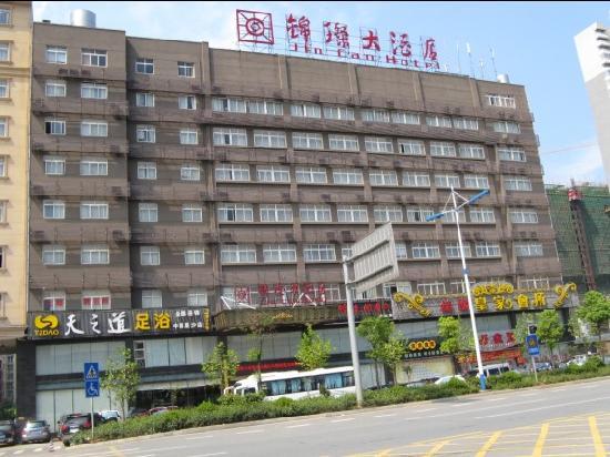 Jincan Hotel