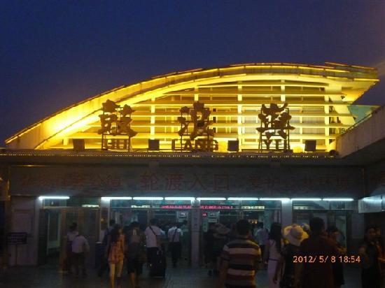 Xiamen, Chine : 鼓浪屿轮渡码头