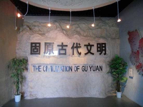 Jingyuan County, Kina: 内景