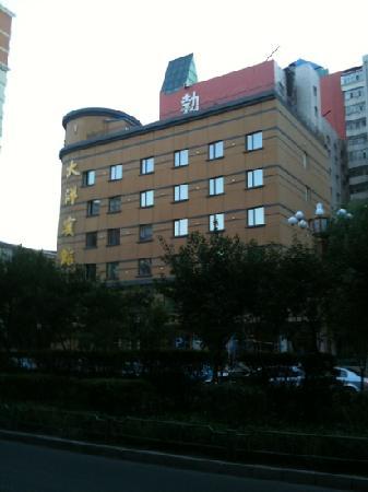Dayang Hotel Harbin Daoli