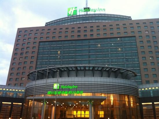 Holiday Inn Yinchuan International Trade Center : 银川假日酒店