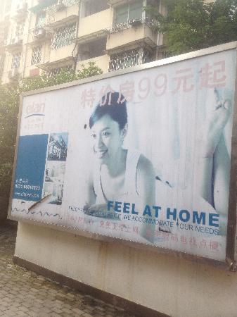 Hanting Hi Inn Hangzhou Wensan Road: 我在想我们住的那个毒味很重,电话不能用,网线是虚设的房间是不是应该是这个价,结果因为房满就当我们是傻瓜248元给我们呢