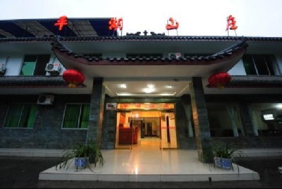Pinghu Mount Villa: 夜景