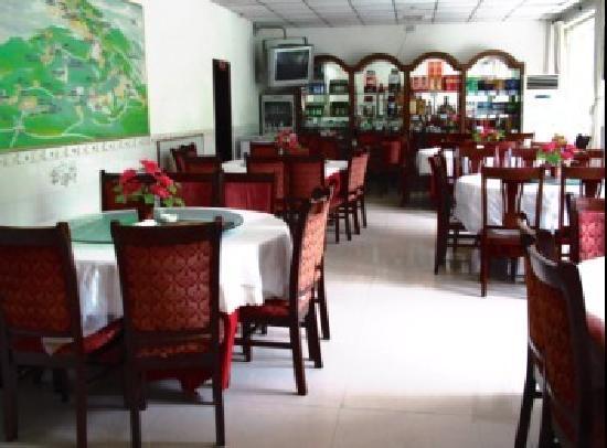 Pinghu Mount Villa: 餐厅