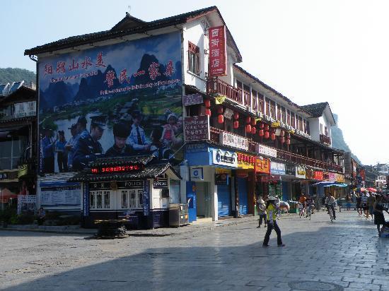 Yangshuo West Street Hotel: 酒店外观