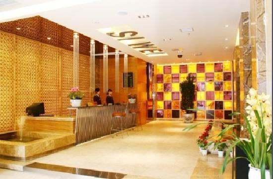 Siwei Yijia Hotel: 照片描述