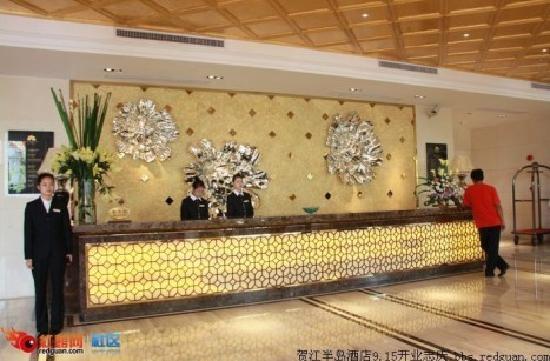 Hejiang Bandao Hotel