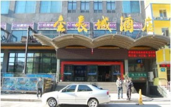 Suihua, Chiny: 酒店南门