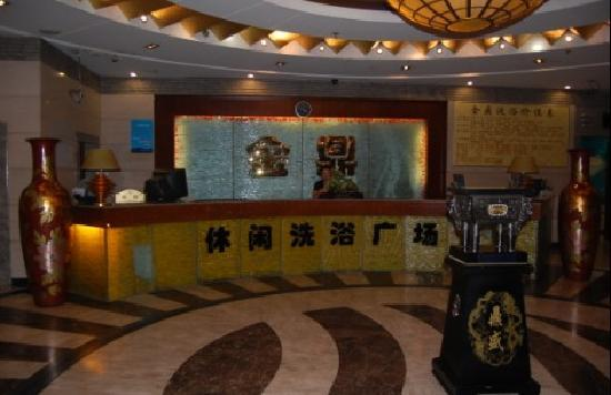 Suihua, Chiny: 酒店洗浴前台