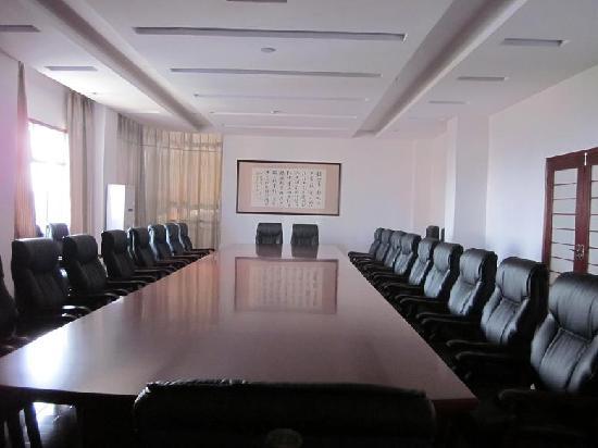 Yuanzhongyuan Hotel: 会议室