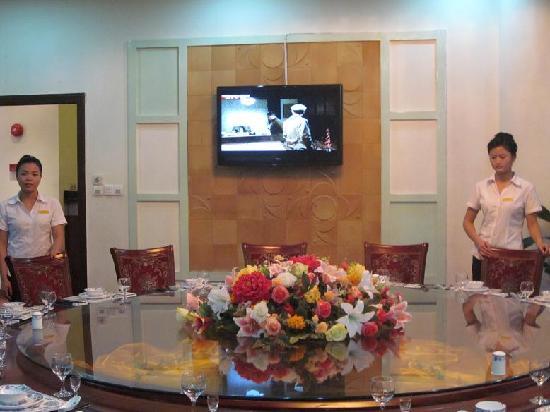 Yuanzhongyuan Hotel: 餐厅包厢