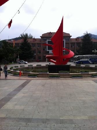 Yantai Victory Resort