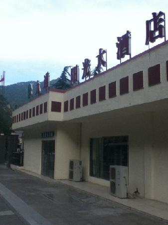 Jiutong Sunshine Hotel : 九通阳光大酒店