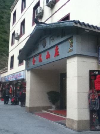 Jinlong Mountain Resort: 金龙山庄