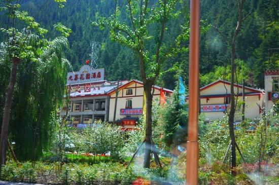 Jiuzhai Garden Hotel: 九寨花园酒店