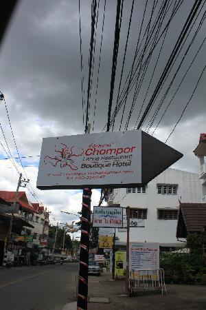 Chompor Lanna: 不好找的入门口
