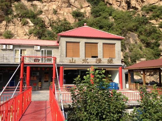 Shanshui Qingyuan Resort: 山水情缘度假