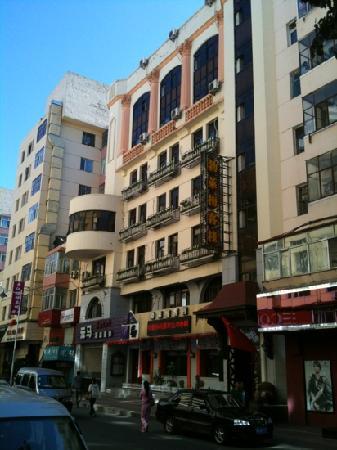 Bremen Inn Harbin Zhongyang Main Street: 外观