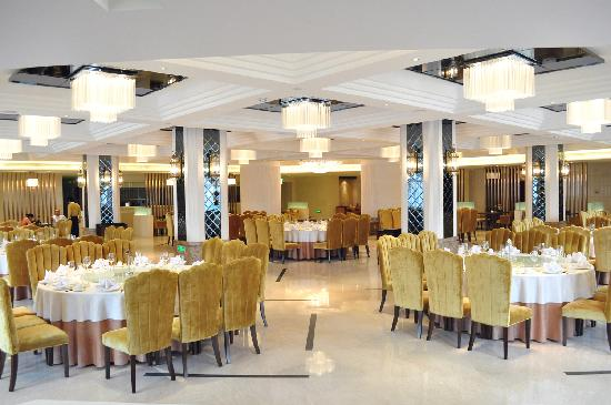 Zhongya International Hotel: 达灵中餐厅1