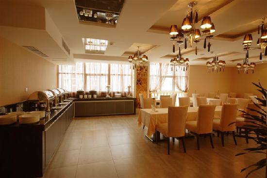 Kaidi Hotel: 餐厅