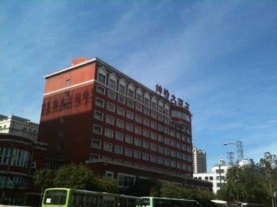 Zhanwang Hotel: 外观