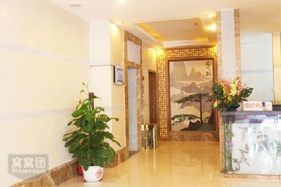 Dongsheng Hostel