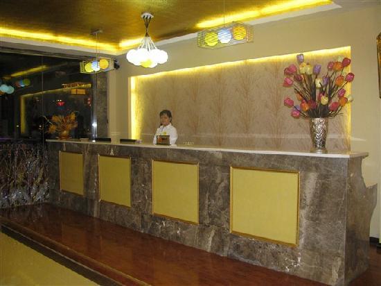 Meike Meijia Hotel: 大堂