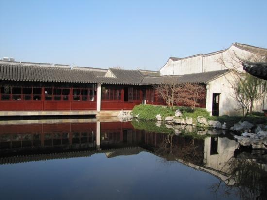 Yipu Garden