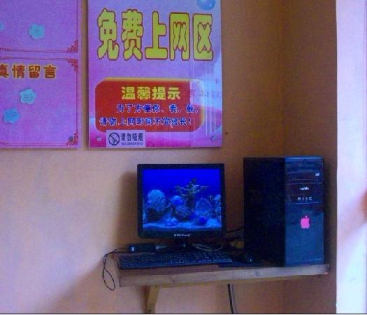 Dadu Hotel Zhanjiang Renmin Siwu Road: 照片描述