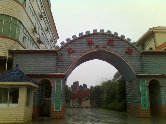 Five-star Garden Hotel