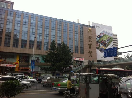 Maoye Mall(shuncheng Street)
