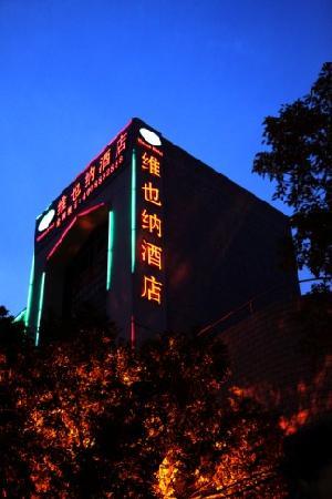 Yadianna Boutique Hotel Zhoushan : 照片描述