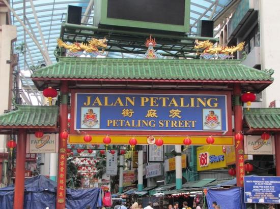 Petaling Street Hotel : ccj