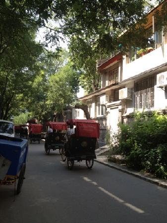 Piao Home Inn Beijing Dongsi: 坐落东四胡同
