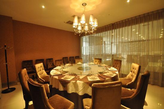 Bohemia Hotel Luoyang: 餐厅包房