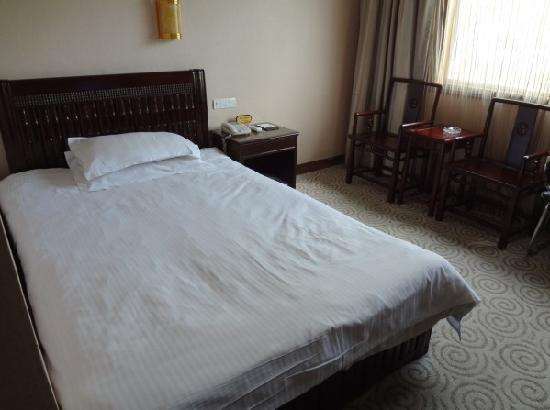 Haitian Business Hotel