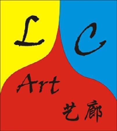 美国L C 艺廊