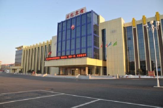 Shihua Hotel: 宾馆外观