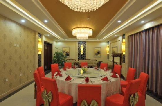 Shihua Hotel: 餐厅包房