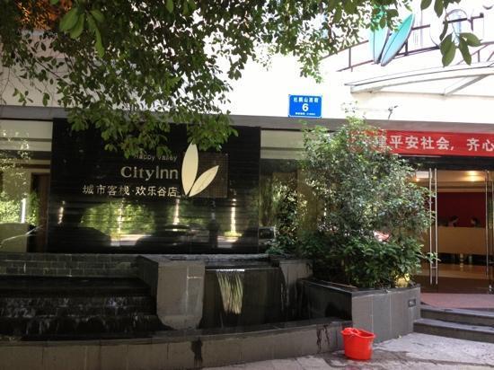City Inn ShenzhenHappy Valley: 位置不错价格实惠