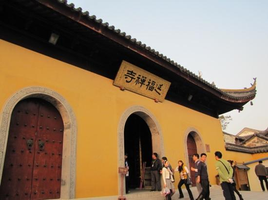 Yanfu Temple: 延福禅寺