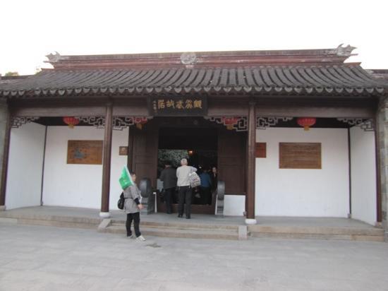 Former Residence of Gu Yanwu: 顾延武故居