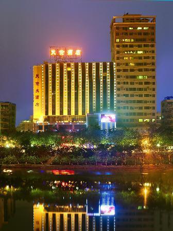 Hejing Hotel : 照片描述