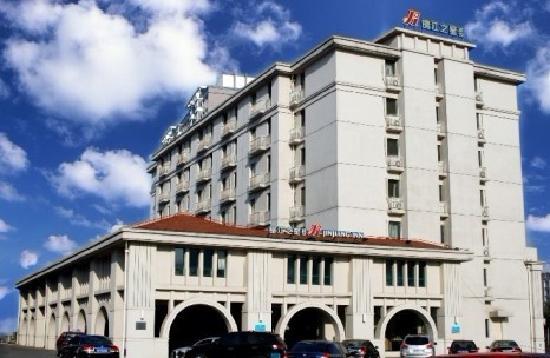 Jinjiang Inn (Shenyang Xinggong North Street)
